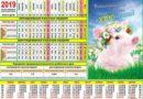 Календарь на 2019 год с праздниками и выходными